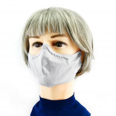 Gesichtsmaske - Hellgrau
