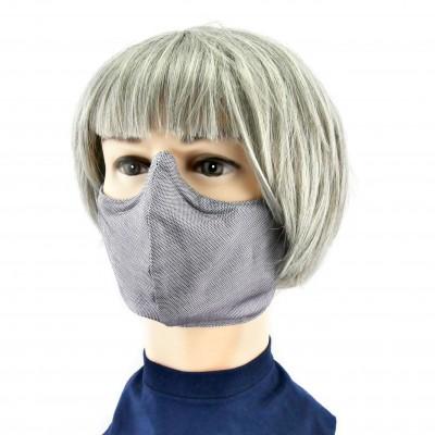 Gesichtsmaske - Silbergrau